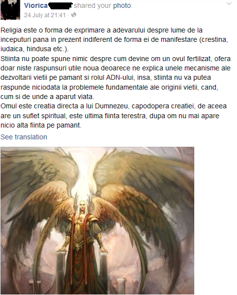 Share Lucifer